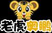 [中国石油大学(华东)]2018年秋季学期《环境工程微生物学》在线考试补考(适用于2019.4月