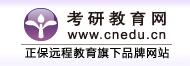 2015法硕考研宪法学知识点 人民民主专政