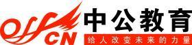 河南省选调生考试两会热点解读:让法律呵护公平正义(下)5