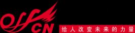 2015广东省考行测备考之快速突破浓度问题