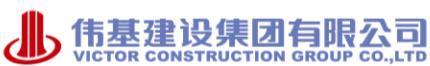 建筑施工安全标准化管理检查考核表