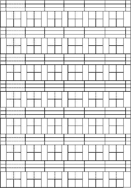 生字本word格式图片