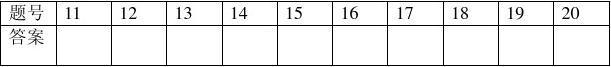 新标准三起六年级英语下册期末质量检测试卷2013