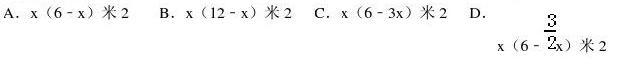 七年级上册数学期末试卷及答案2013