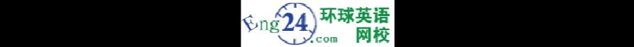 雅思强化写作精讲班【慎小��】第12讲讲义
