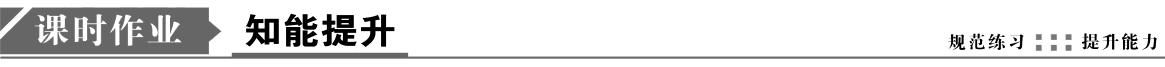 2019版一轮优化探究文数(苏教版)练习:第九章 第三节 直线的交点坐标与距离公式 Word版含解析