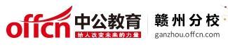 2015江西农信社考试行测:数字推理-赣州农信社考试网