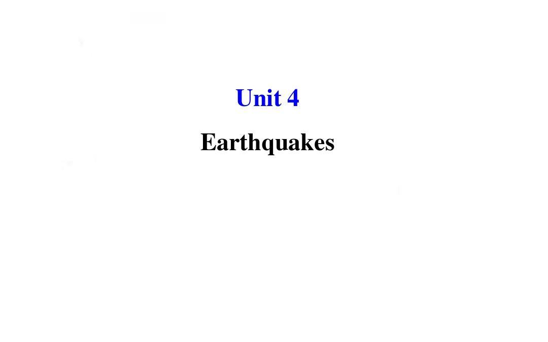 2016《全程复习方略》高考英语(全国通用)大一轮总复习配套课件:Unit 4 Earthquakes(必修1)