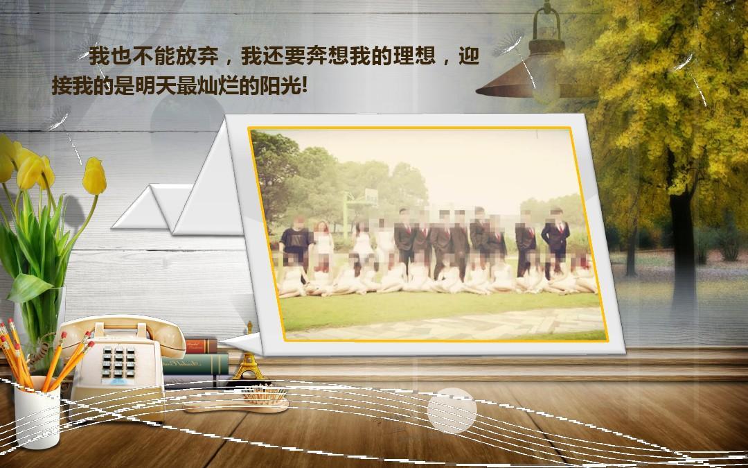 最新唯美创意梦幻怀旧致青春同学聚会相册视频动态ppt模板 2