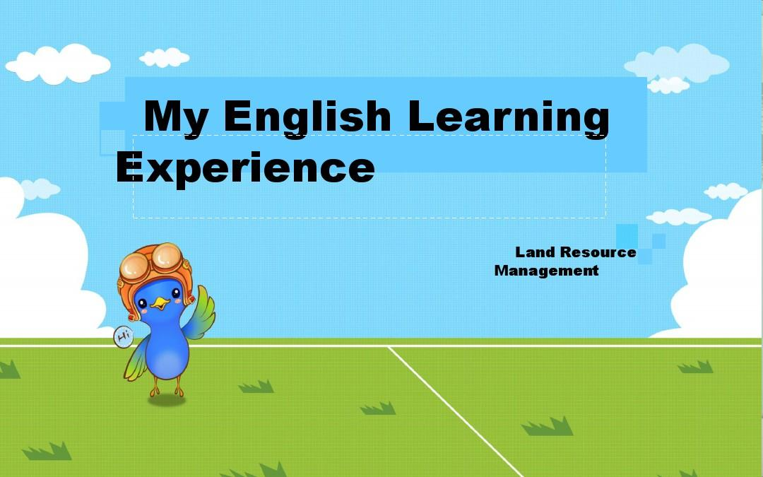 my english learning experience演示文稿1