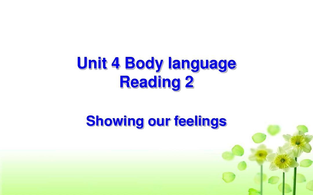 最新人教版高中英语必修四unit4_body_language--using_language精品ppt课件
