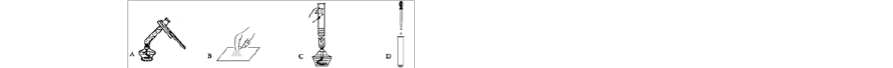 山东省临沭县青云镇中心中学2018届九年级上学期第一次月考化学试题