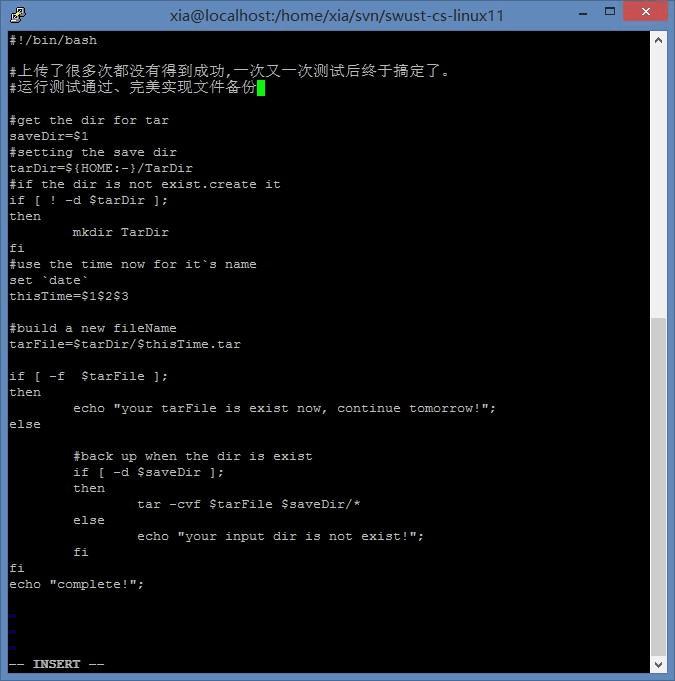 企业网站开源官网源码(软件官网网站源码) (https://www.oilcn.net.cn/) 网站运营 第3张