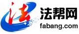 中华人民共和国保险法释义:第十条