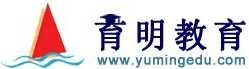 北大2006年中国通史考研真题(育明教育回忆版)