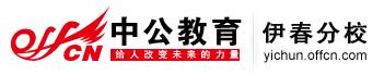 2014年哈尔滨医科大学招聘536人公告