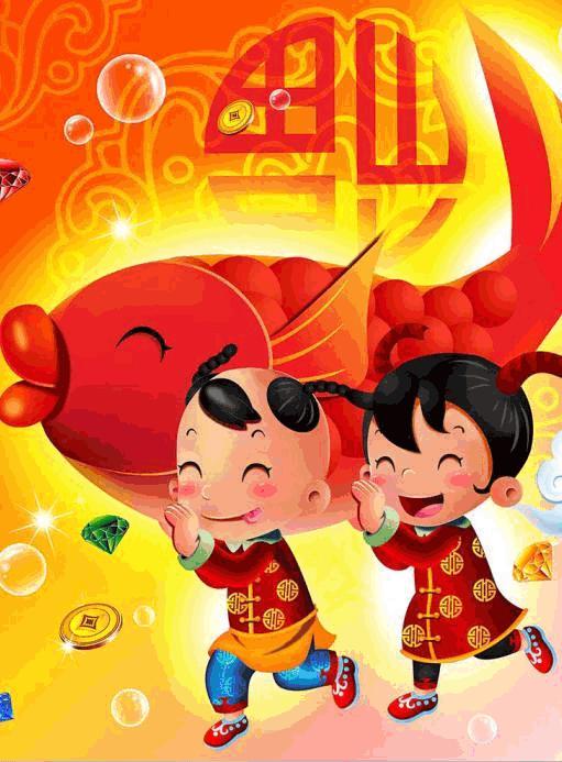 快乐的春节1053a4新年春节电子小报成品欢度春节手抄报模板新年快乐