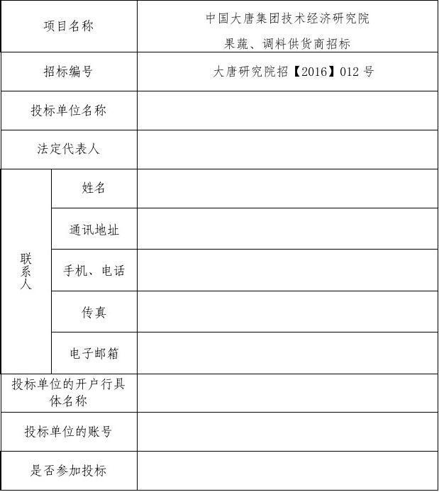 四川省水利厅出台水利工程建设项目招标投标管理实施细则