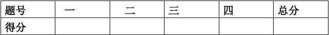 新版部编本人教版一年级语文下册期末综合测试卷答案