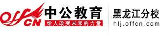 """2012辽宁事业单位面试热点:要啃一啃养老金双轨制这块""""硬骨头"""""""