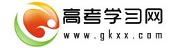 2015年上海市崇明县高考数学二模(理科)试卷