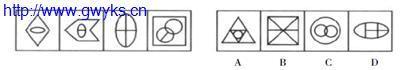 公务员图形推理技巧总结和练习