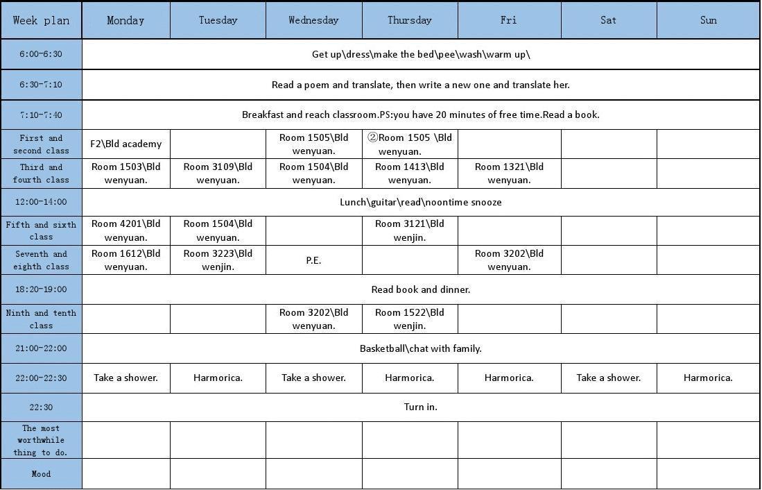 大学生学霸每日学习时间表(英文版)