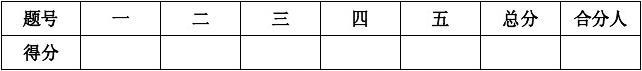 """2013年""""金钥匙""""科技竞赛(初三学生CESL活动)决赛试题及答案(纯word)"""