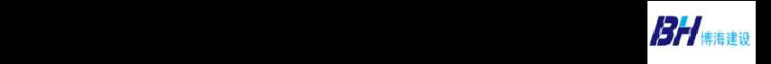 档案盒标签模板