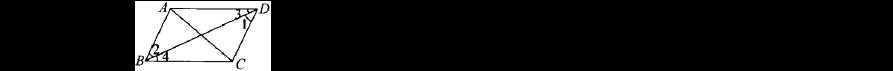 浙教版初中数学八年级上册第一章《平行线》单元复习试题精选 (567)答案