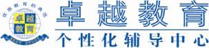 萧银瑶-韦勇义-9.10 教案