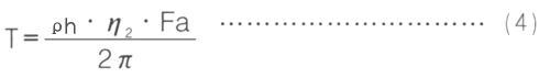 滚珠丝杠扭矩计算_滚珠丝杠的选取与计算书_word文档在线阅读与下载_无忧文档