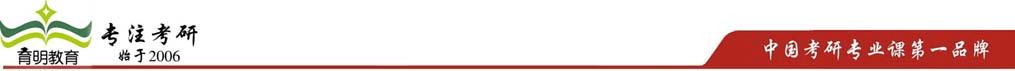 北京师范大学 2014年021地理学与遥感科学学院 拟录取硕士 研究生名单公示