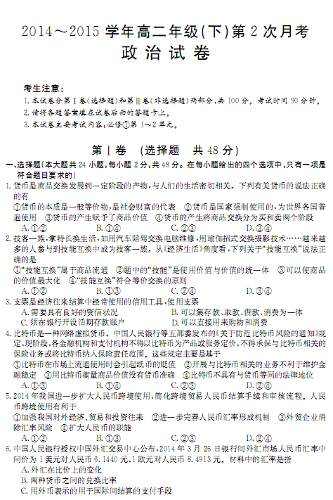 南宫中学,河北省南宫中学,2018南宫中学网上报名,河北省南宫中学校歌