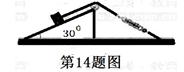 2012浙江高考物理试题答案