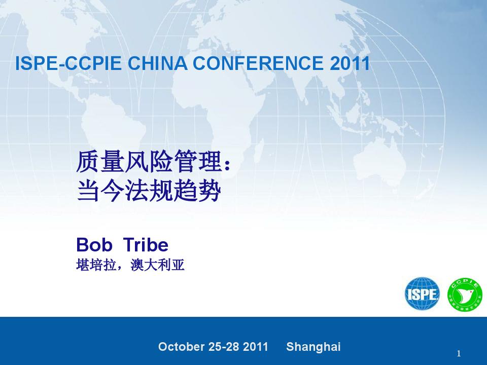 Bob Tribe-CN