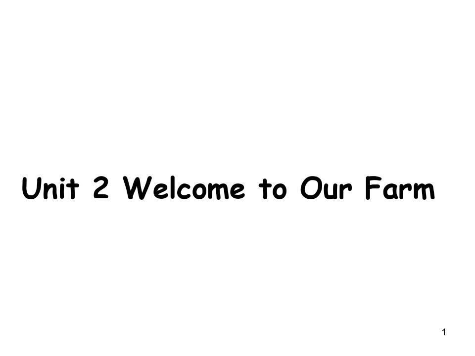 四年级下册英语课件-Unit 2 Welcome to Our Farm重大版 (5)