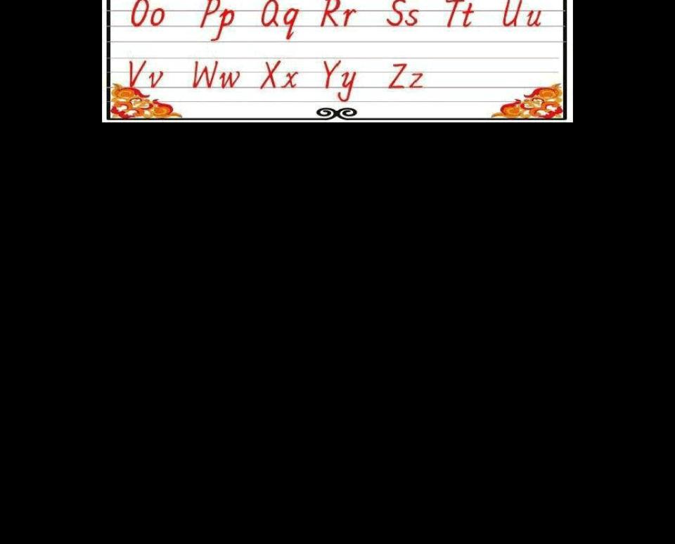 26个英文字母表及字母发音图片