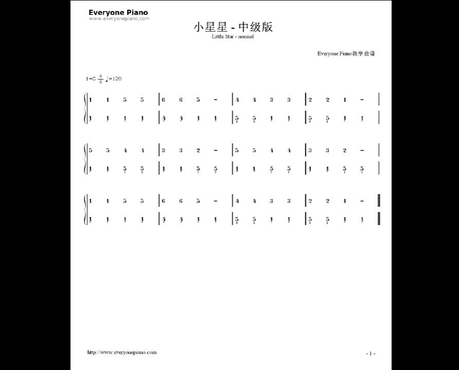 这个文档为小星星简谱,在另一份文档里提供了小星星五线谱,两个钢琴谱图片