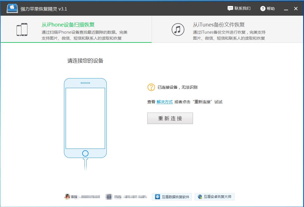 手机5照片照片误删恢复?误删手机苹果恢手机华为两个怎么导手机号图片
