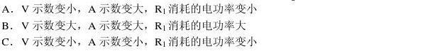 云南省曲靖市陆良县二中2014-2015学年高二下学期期中考试物理试卷(无答案)