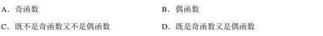 2014新课标1高考压轴卷 文科数学 Word版含解析
