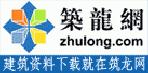 沪宁高速公路江苏段扩建工程路基施工指导意见_secret