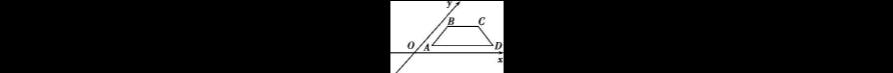 2018课标版文数一轮(8)第八章-立体几何(含答案)1-第一节 空间几何体及其三视图、直观图
