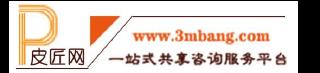 良渚文化村亲子农庄开园典礼活动策划方案