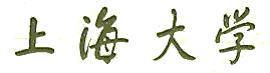 上海大学课程论文封面