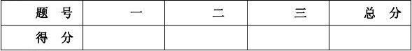 勐捧中学2013-2014学年九年级上学期期中考试数学试卷(含答案)