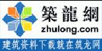 重庆市某市政管网施工组织设计_secret(精品文档)