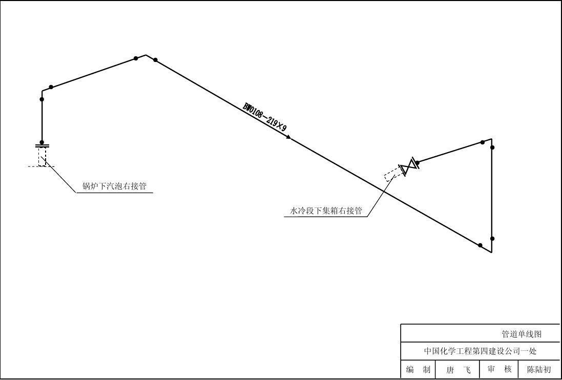 系统管道单线图6