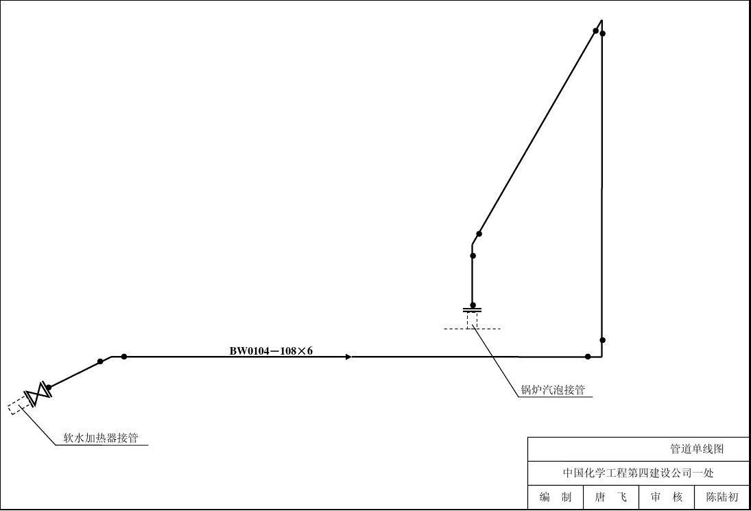 系统管道单线图7